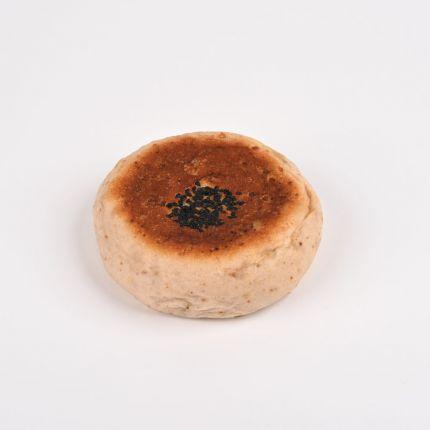 Yam Cube Walnut Pan